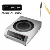 Плита индукционная iPlate ALISA (AT-3500) с щупом, 3,5 кВт